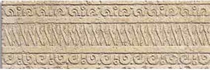 BÅRD AZTECA SABBIA 16.3X49