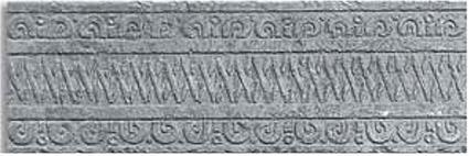 BÅRD AZTECA GRIGIO 16.3X49