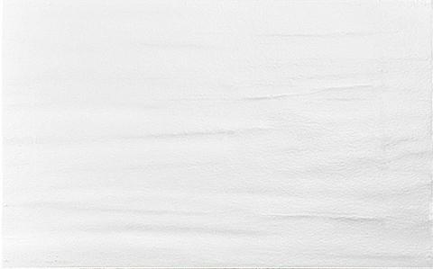 SLATE WHITE MATT 25X40